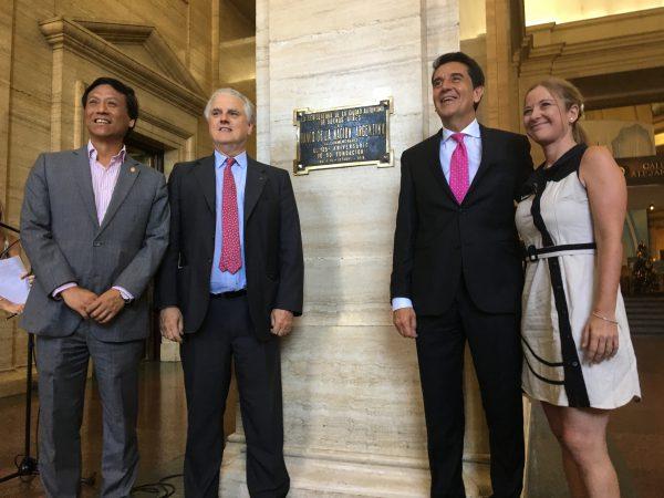 Placa Homenaje al Banco Nación por su 125° Aniversario